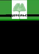 Логотип типографии Лит